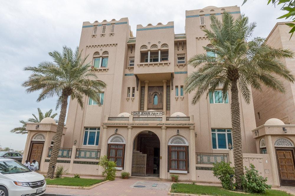 Tereq Rajab Museum