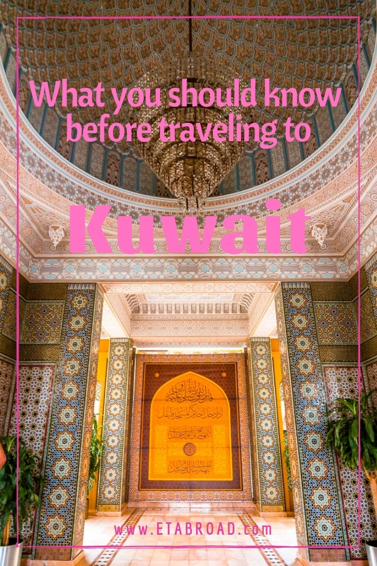 What You Should Know Before Travel You to Kuwait | Before Going to Kuwait | Traveling in Kuwait | Kuwait Travel Tips | Information about Traveling to Kuwait